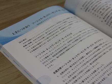 f:id:takahikonojima:20130330153156j:plain