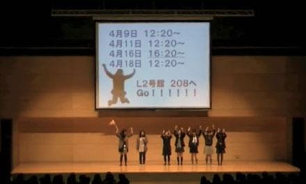 f:id:takahikonojima:20130415232133j:plain