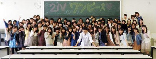 f:id:takahikonojima:20130422192511j:plain