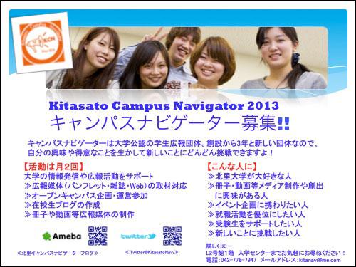 f:id:takahikonojima:20130426181522j:plain