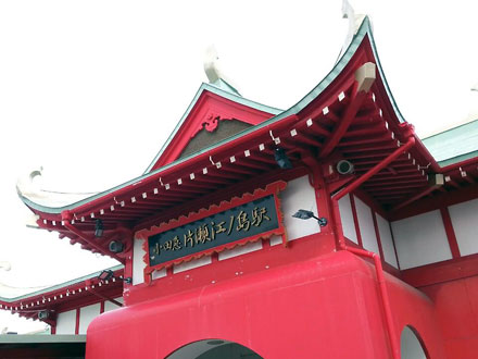 f:id:takahikonojima:20130430200354j:plain