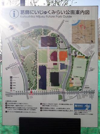 f:id:takahikonojima:20130502022908j:plain