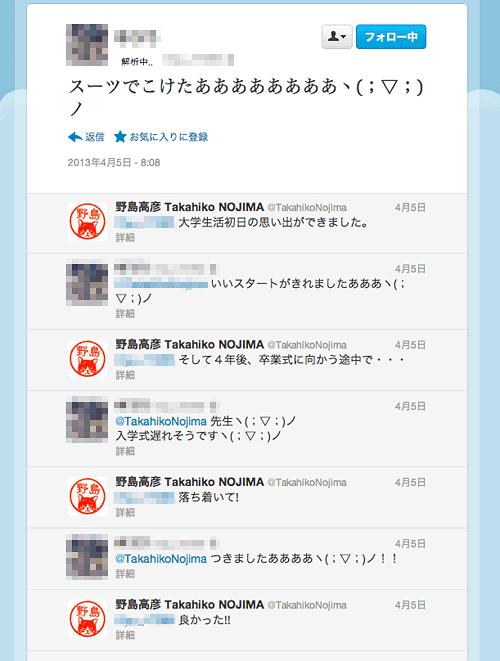 f:id:takahikonojima:20130515191434p:plain