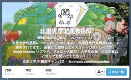 f:id:takahikonojima:20130526000205p:plain