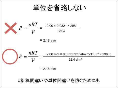 f:id:takahikonojima:20130604181138p:plain