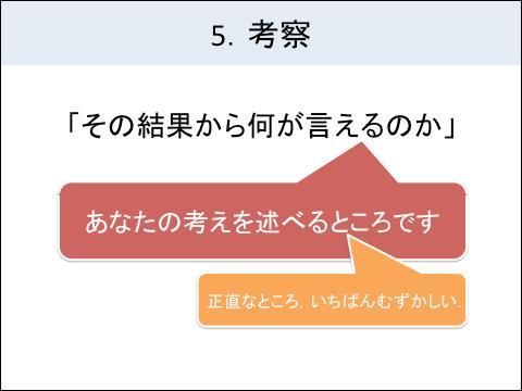 f:id:takahikonojima:20130604181935p:plain