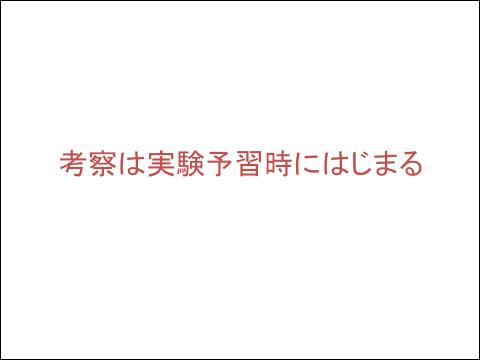 f:id:takahikonojima:20130604182321p:plain