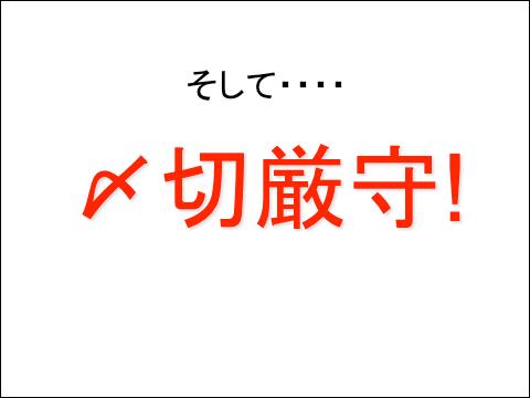 f:id:takahikonojima:20130604183337p:plain