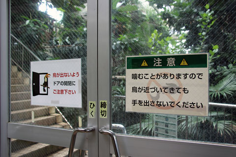 f:id:takahikonojima:20130608003314j:plain