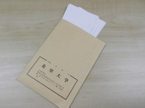f:id:takahikonojima:20130625004927j:plain