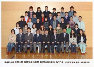 f:id:takahikonojima:20130701151021j:plain