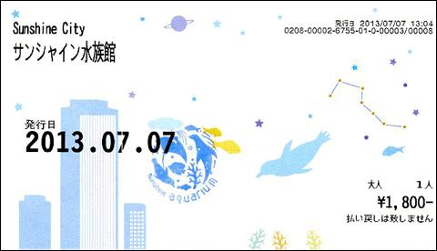 f:id:takahikonojima:20130708200158p:plain