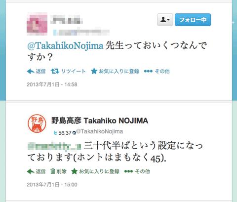 f:id:takahikonojima:20130717234455p:plain