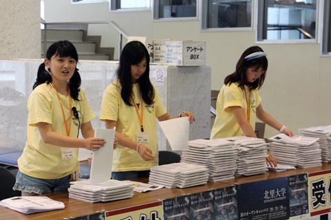 f:id:takahikonojima:20130722132629j:plain