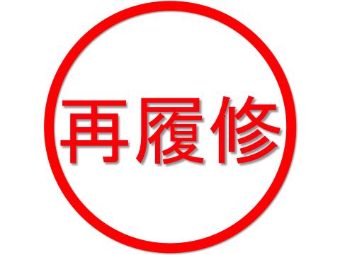 f:id:takahikonojima:20130821000428p:plain