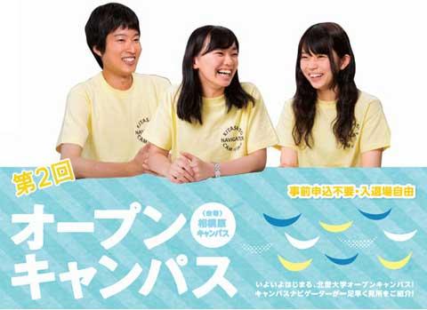 f:id:takahikonojima:20130826175208j:plain