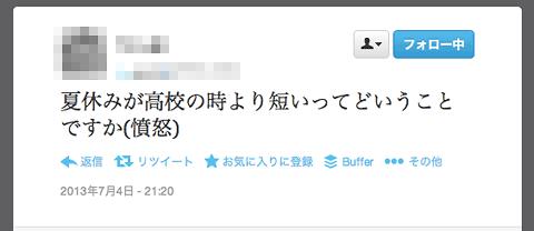 f:id:takahikonojima:20130907194631p:plain