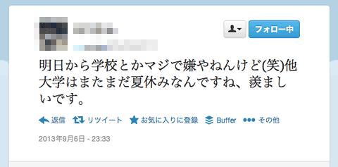 f:id:takahikonojima:20130907194718p:plain