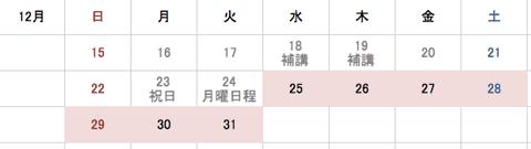 f:id:takahikonojima:20130907194727p:plain