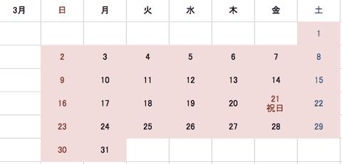f:id:takahikonojima:20130907194757p:plain