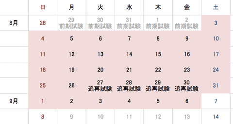 f:id:takahikonojima:20130907195058p:plain