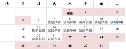 f:id:takahikonojima:20130907201828p:plain