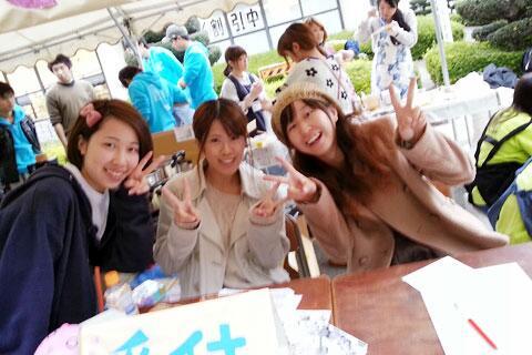 f:id:takahikonojima:20131110112734j:plain