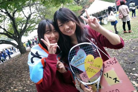 f:id:takahikonojima:20131110113035j:plain
