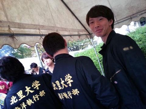 f:id:takahikonojima:20131110113220j:plain