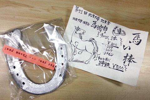 f:id:takahikonojima:20131110113520j:plain