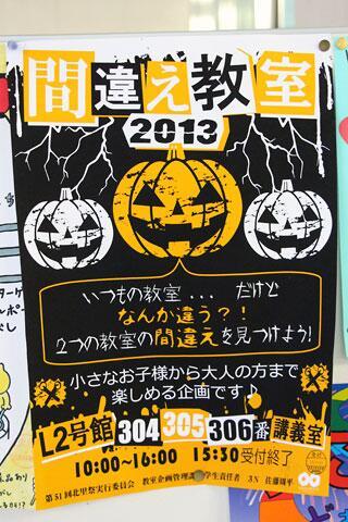 f:id:takahikonojima:20131110113643j:plain