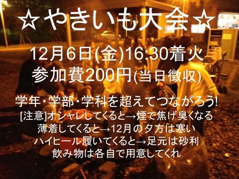 f:id:takahikonojima:20131203155747j:plain