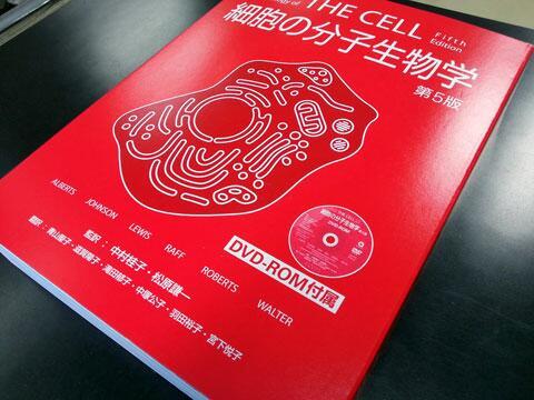 f:id:takahikonojima:20131215003301j:plain