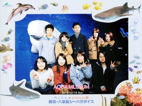 f:id:takahikonojima:20131219223120j:plain