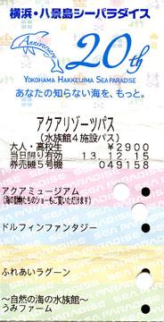 f:id:takahikonojima:20131219223142j:plain