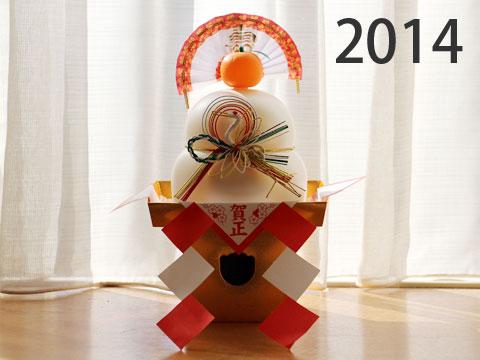 f:id:takahikonojima:20140101105842j:plain