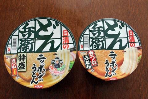 f:id:takahikonojima:20140118131604j:plain