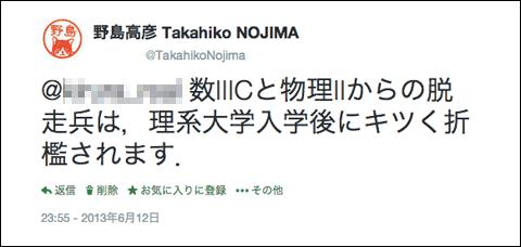 f:id:takahikonojima:20140118222841p:plain