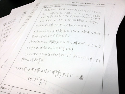 f:id:takahikonojima:20140122135419j:plain