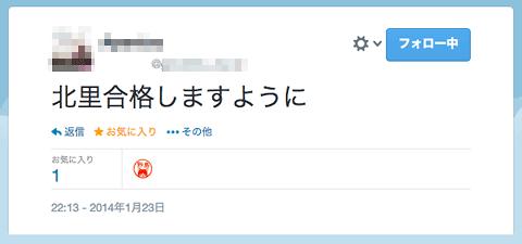 f:id:takahikonojima:20140124175552p:plain