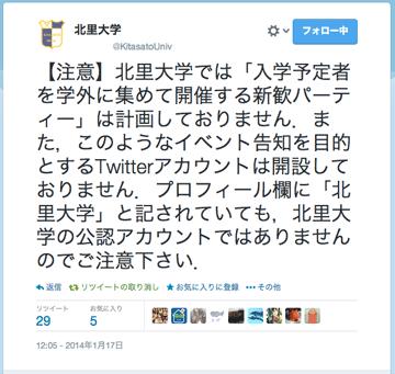 f:id:takahikonojima:20140202225424p:plain