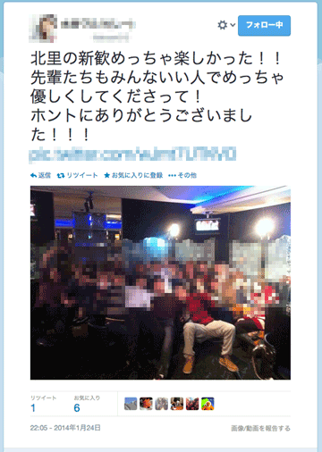 f:id:takahikonojima:20140202225454p:plain