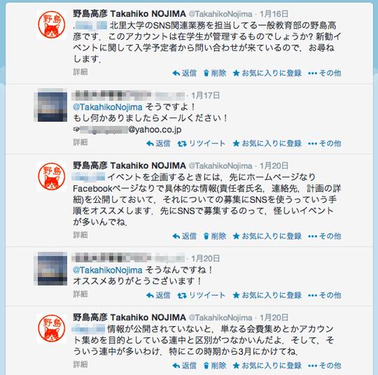 f:id:takahikonojima:20140202230028p:plain