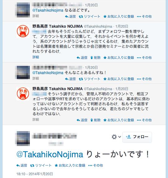 f:id:takahikonojima:20140202230040p:plain