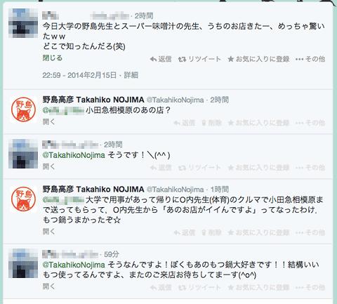 f:id:takahikonojima:20140216013608p:plain