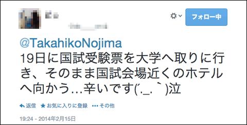 f:id:takahikonojima:20140216112605p:plain
