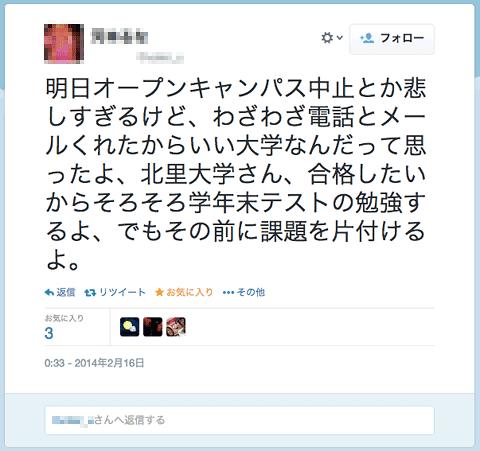 f:id:takahikonojima:20140216115337p:plain