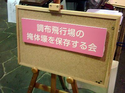 f:id:takahikonojima:20140220224319j:plain