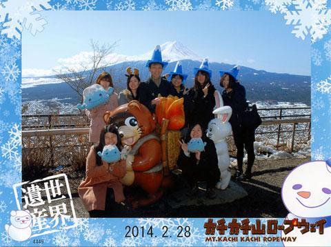 f:id:takahikonojima:20140303113207j:plain