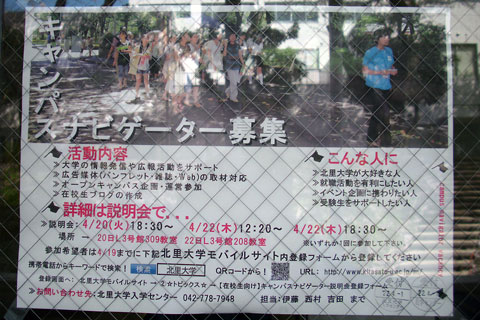 f:id:takahikonojima:20140309200153j:plain